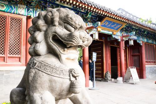 北京大学公司治理创新力研修班