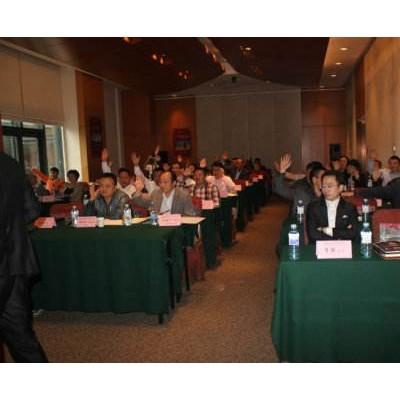 同力合商学院-资本战略与投融资创新高级研修班