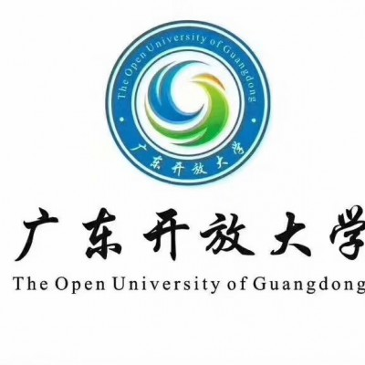 想提升学历又不想影响工作?广东开放大学可以帮助你