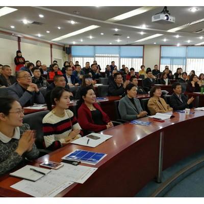 西安交大CEO总裁培训班_总裁研修高级管理课程
