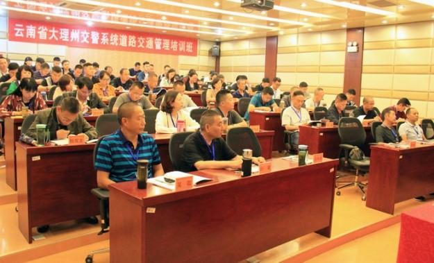 西安交大党政干部培训-中组部干部教育培训基地-机关干部培训