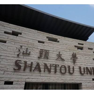 广东自考专本套读学校2019年在职两年拿双证