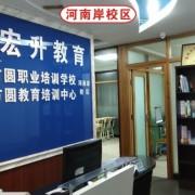 惠州市宏升教育投资管理有限责任公司