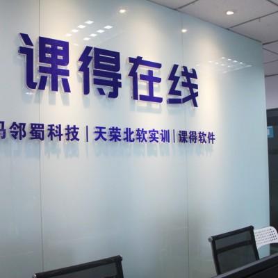 成都IT技术培训机构【java开发班】随到随学