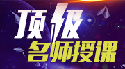 北京注册会计师长线一期班(脱产班)【优】