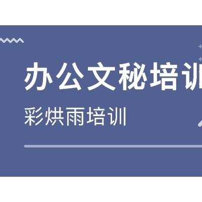 香港财经学院mba