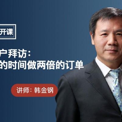 马鞍山市天元围棋培训中心