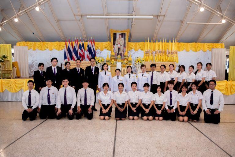 泰国帕纳空皇家理工大学