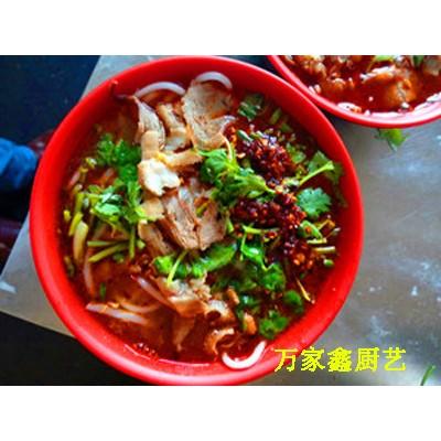 贵州正宗遵义虾子羊肉粉技术部训在哪里有
