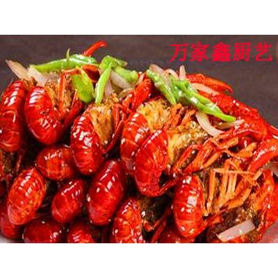 贵州麻辣龙虾到哪学 学习麻辣龙虾技术