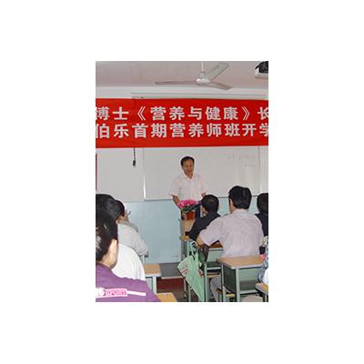 健康管理师-慢性病康复医学专业技能实训班