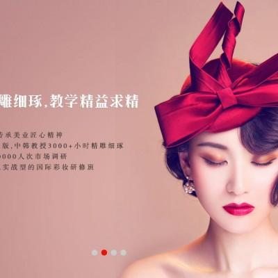 深圳沙井福永化妆美容培训-国际彩妆全能班