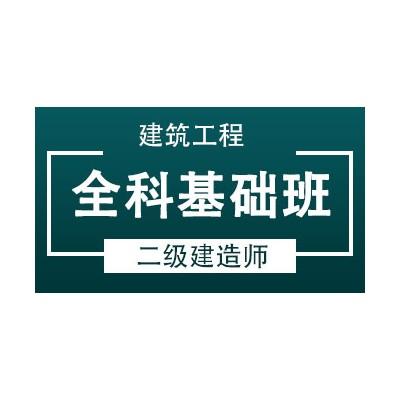 清华大学总裁班