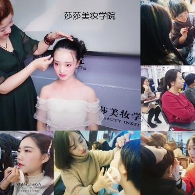 宜昌化妆培训学校-莎莎化妆培训学校