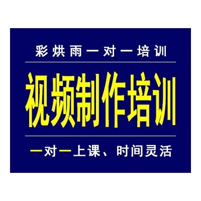 福建艺航教育