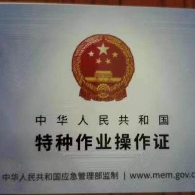南宁电工证培训考试制焊工快速拿证免考全国通用查询