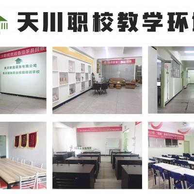 博雅俊商学院