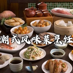 天川职校潮式风味菜免费培训免费考证