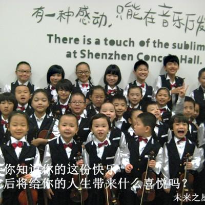 小提琴启蒙班4-12岁
