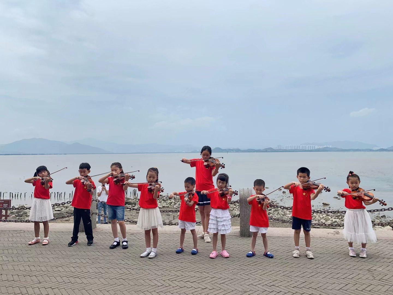 小提琴品牌教育