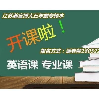沈阳美佳美互美容连锁企业经营管理有限公司
