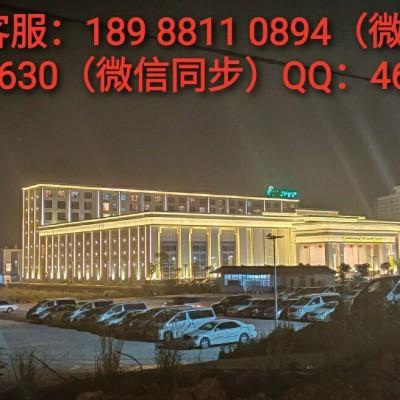 清大厚德教育研究院
